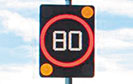 Example of a variable speed sign..